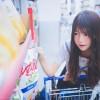 [桜桃喵] - JK制服超市购物 [9P/13 MB]